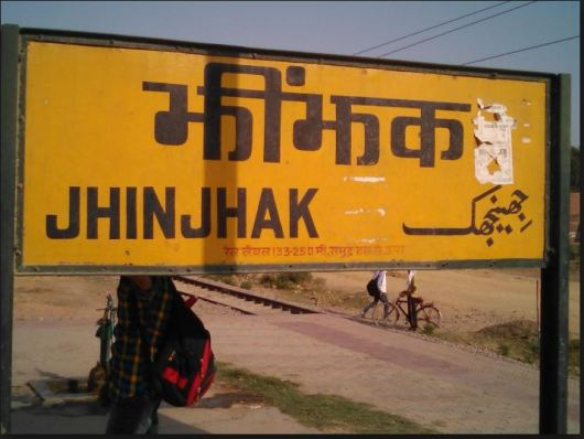 jhinjhak