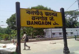 bangaon